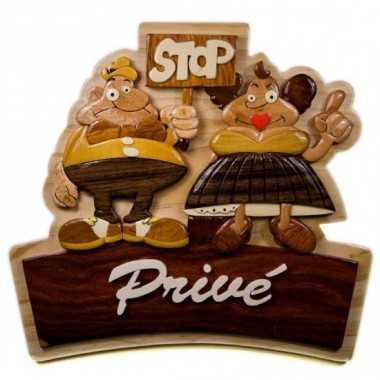 Plaque de porte en bois Privé