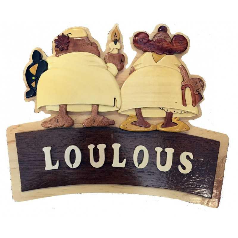 cadeaux de naissance plaques pr nom en bois clown. Black Bedroom Furniture Sets. Home Design Ideas